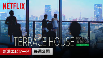 terracehouse