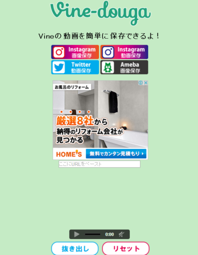 vined