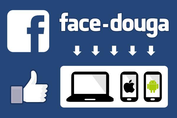 face_douga