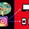 Instagramの写真や画像を専用アプリなしで保存できるよ!作ったよ!